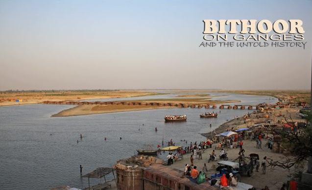 Bithoor Kanpur