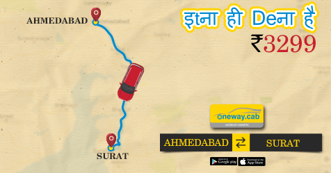 Surat to Ahmedabad Airport OneWay Cab @ Rs 2999