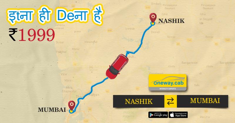 Nashik to Mumbai OneWayCab @ Rs 1999